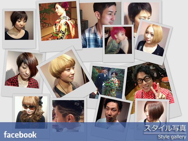 美容室 五橋駅のヘアスタイルギャラリー